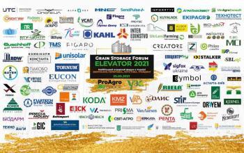 Grain Storage Forum Elevator 2021 став найбільшою подією року на зерновому ринку