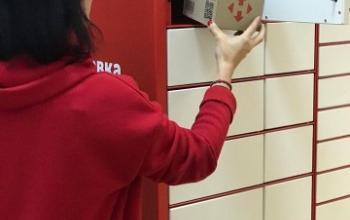 «Нова пошта» попереджає про імовірні затримки з пересиланням посилок