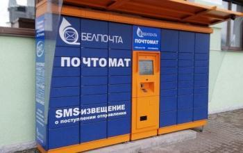 У Білорусі онлайн-торгівля зросла на 40%