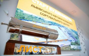 Біля Львова почнуть будувати новий логістично-сортувальний центр «Укрпошти»