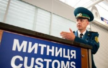 ЛогистФМ: грузовые таможенные терминалы