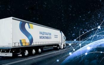 Транспортна компанія САТ почала возити до Європи