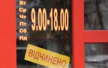 Скільки часу знадобиться українському бізнесу для відновлення після карантину