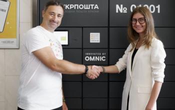 Компанія Omnic розширює в Україні мережу поштоматів для посилок