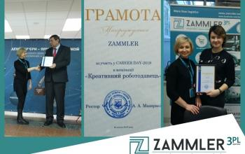 Компанія ZAMMLER GROUP отримала відзнаку за креативність