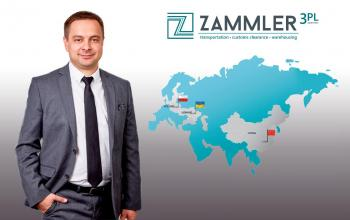 Про особливості логістичної галузі в Україні, оцінювання ефективності роботи й побудову взаємин із клієнтами