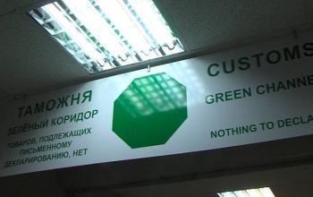 Євросоюз створює «зелені коридори» для вантажних перевезень