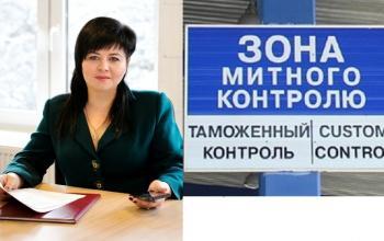 Татьяна Ушакова: как растамаживать грузы, находящиеся вне зоны таможенного контроля